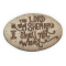 Psalm 23:1 Pillow Packed Stone